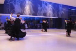 METROPOLITAN DANCE CLUB